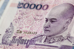 Het bankbiljet van Norodom Sihamoni van de koning, Kambodja Stock Foto