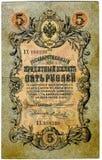 Het bankbiljet van Russsian Royalty-vrije Stock Foto's