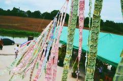 Het bankbiljet van Thailand Royalty-vrije Stock Afbeeldingen
