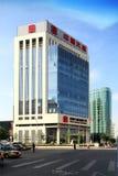 Het Bedrijf van China Datang Stock Foto