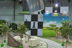 Het bedrijfcabine van het wegdecor Royalty-vrije Stock Afbeelding