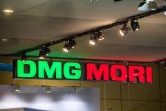 Het bedrijfembleem van DMG Mori op de muur Royalty-vrije Stock Fotografie