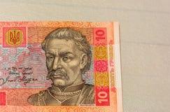 Het beeld met bankbiljetten tien grven de Oekraïne Royalty-vrije Stock Afbeeldingen