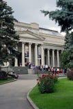 Het Beeldende kunstenmuseum na Alexander Pushkin in Moskou wordt genoemd dat Stock Afbeelding