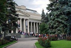 Het Beeldende kunstenmuseum na Alexander Pushkin in Moskou wordt genoemd dat Stock Foto's