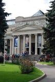 Het Beeldende kunstenmuseum na Alexander Pushkin in Moskou wordt genoemd dat royalty-vrije stock foto