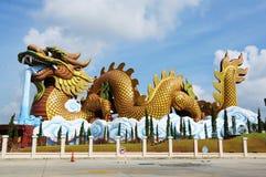 Het Beeldhouwwerk van de draak Royalty-vrije Stock Afbeeldingen