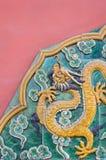 Het beeldhouwwerk van de draak, Verboden Stad, Peking Stock Foto