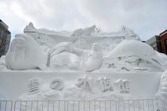 Het Beeldhouwwerk van de sneeuw Stock Foto