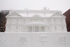 Het beeldhouwwerk van de sneeuw van Hoheikan bij het Festival 2013 van de Sneeuw Sapporo Royalty-vrije Stock Fotografie