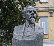 Het beeldhouwwerk in vladimir, Russische federatie Royalty-vrije Stock Afbeeldingen