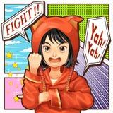Het beeldverhaal van het meisjeskarakter spreekt strijd Stock Afbeeldingen