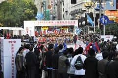 Het beginvuren van de marathon Stock Foto's