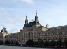 Het Belangrijkste Warenhuis (GOM) op Rood Vierkant verliet in de vroege ochtend bij zonsopgang Stock Foto