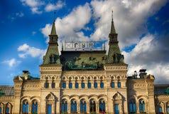 Het belangrijkste warenhuis van Moskou Historisch winkelcentrum in Moskou Een monument van architectuur Stock Afbeelding
