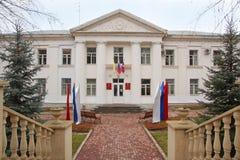 Het beleid van de stad van Essentuki, Rusland stock afbeelding
