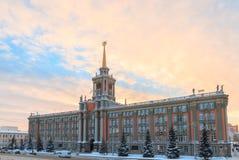 Het beleid van de stad van Yekaterinburg stock foto's