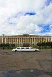 Het beleidsbuildi van Novgorod stock fotografie