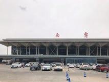 Het benzinestation van Xining Xining is het kapitaal van Qinghai-provincie in westelijk China, en de grootste stad op Tibetaans royalty-vrije stock afbeeldingen