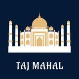 Het beroemde Indische oriëntatiepunt van Taj Mahal stock illustratie