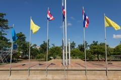 Het bewegen zich van de Vlag van Thailand Royalty-vrije Stock Afbeeldingen