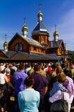 Het bezoek van de Patriarch van de Oekraïense Orthodoxe Kerk Kiev Royalty-vrije Stock Afbeelding