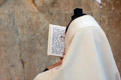 Het bidden van mens-3 Royalty-vrije Stock Afbeelding