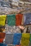 Het bidden vlaggen royalty-vrije stock afbeeldingen