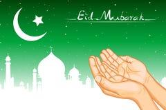 Het bidden voor Eid vector illustratie