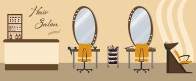 Het binnenland van de haarsalon in gele kleur De salon van de schoonheid vector illustratie