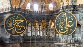 Het binnenland van Hagiasophia in Istanboel Turkije - architectuurbackgrou stock foto