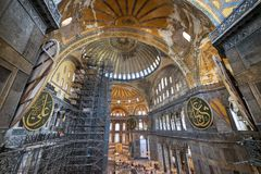 Het binnenland van Sophia van Hagia, Istanboel, Turkije royalty-vrije stock afbeelding