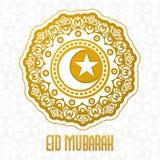 Het bloemenontwerp van de groetkaart voor Eid-viering Stock Foto