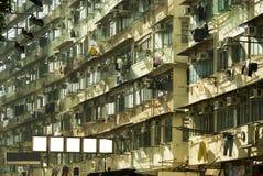Het blok van de sociale woningbouwflat Royalty-vrije Stock Foto's