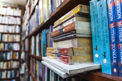 Het boekenrek van kennis Royalty-vrije Stock Afbeelding