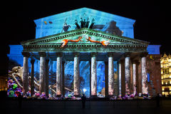 Het Bolshoi-Theater tijdens de Internationale festivalcirkel van Royalty-vrije Stock Afbeelding