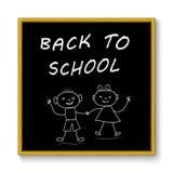 Het bord van de school terug naar school Stock Foto's