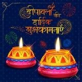 Het branden diya op gelukkige Diwali-Vakantieachtergrond voor licht festival van India Stock Foto