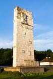 Het Bulgaarse nationale monument van heldenhristo botev, Kozloduy, Bulgari Royalty-vrije Stock Foto
