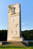 Het Bulgaarse nationale monument van heldenhristo botev, Kozloduy, Bulgari Stock Foto