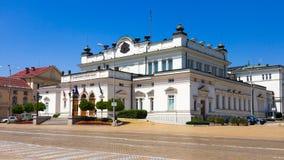 Het Bulgaarse Parlement Stock Fotografie