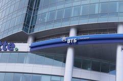 Het bureau van de verzekeringsmaatschappij VTB Stock Foto's