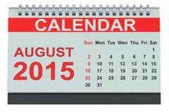 Het bureaukalender van augustus 2015 Stock Fotografie