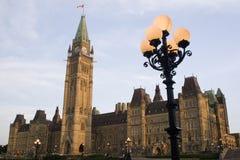 Het Canadese Parlement Royalty-vrije Stock Afbeeldingen