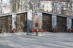 Het centrale deel van het gedenkteken aan de dode militairen in Afghanistan in 1979 - 1989 royalty-vrije stock foto's