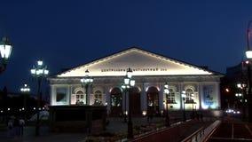 Het centrale Vierkant van Manezhnaya van de tentoonstellingszaal in centrum van Moskou stock videobeelden