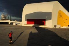 Het Centrum .AVILES van Niemeyer. Spanje Royalty-vrije Stock Afbeeldingen