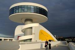 Het Centrum .AVILES van Niemeyer. Spanje Stock Foto's