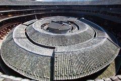 Het centrum dat van aarde Hakka 2 bouwt Royalty-vrije Stock Foto
