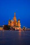 Het centrum Moskou van de nacht stock foto's
